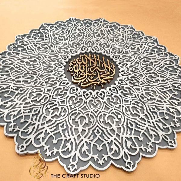 Kalimah Shahada Arabesque Islamic Wall Art